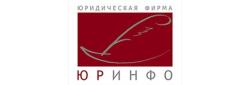"""Юридическая фирма """"Юринфо"""""""
