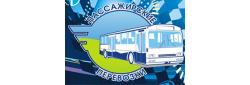 Аренда и заказ автобусов и микроавтобусов