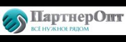 ПартнерОпт