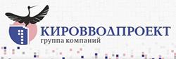 Кировводпроект