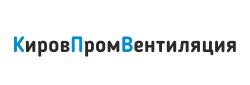 Кировпромвентиляция