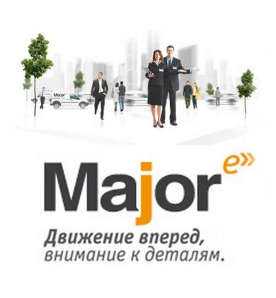 Major Express Киров