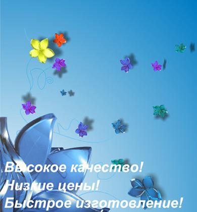 Оргстекло Киров