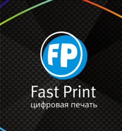 FP (Fast Print) Киров
