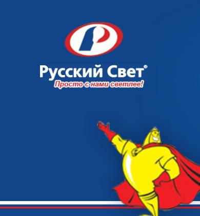 Компания свет официальный сайт омк объединенная металлургическая компания официальный сайт