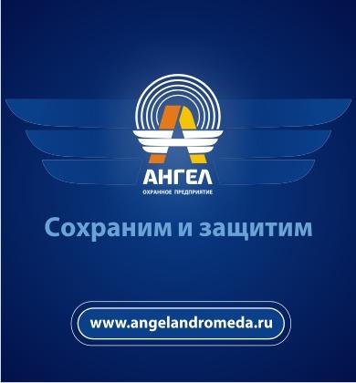 Андромеда Киров
