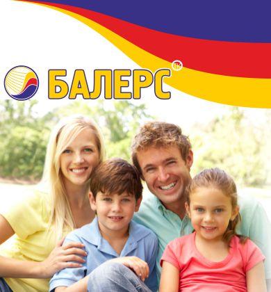 Балерс Киров