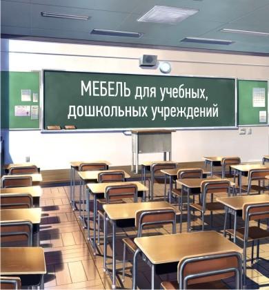 УЮТ-СЕРВИС Киров