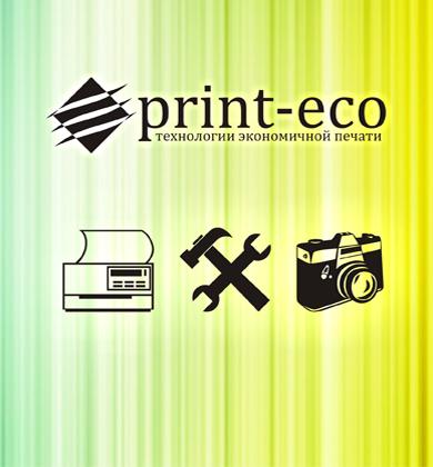 Print-Eco Киров