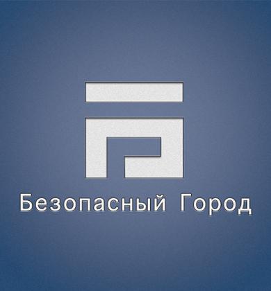 Безопасный город Киров
