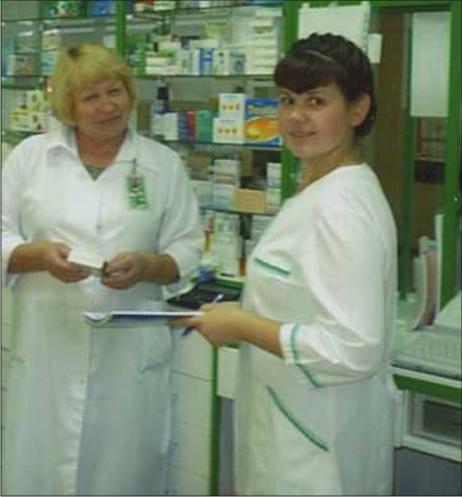 Городская аптека № 40 Киров