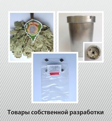 Пломба-Киров.рф Киров
