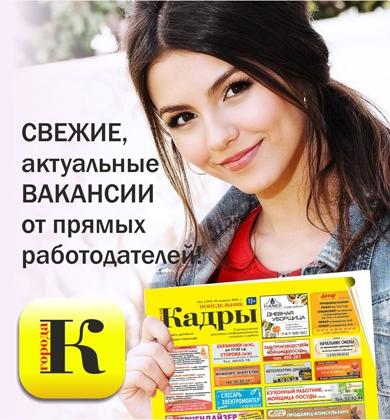 Кадры Города Киров