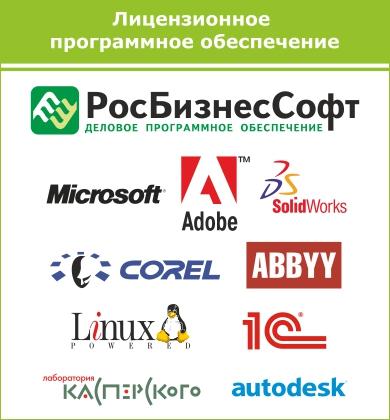РосБизнесСофт Киров