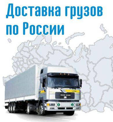 ТрансСибЭкспедиция Киров