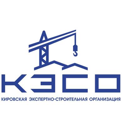 Кировская Экспертно-Строительная Организация Киров