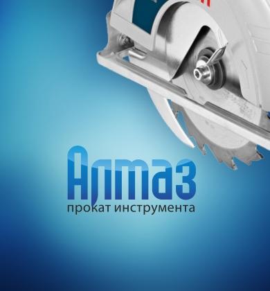 Алмаз Киров