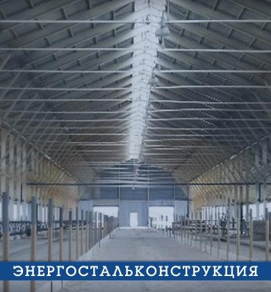 Энергостальконструкция Киров