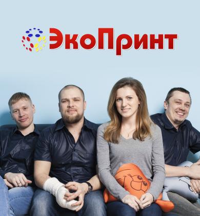 ЭкоПринт Киров