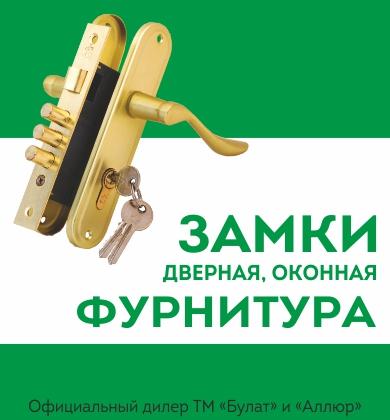 КлючОптСервис Киров