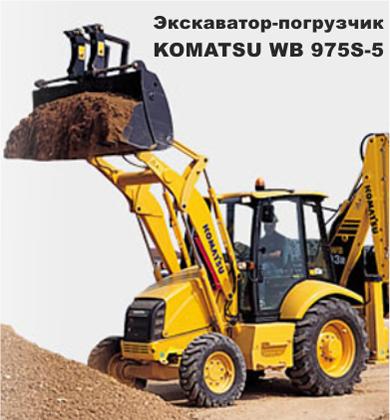 Агрос Киров