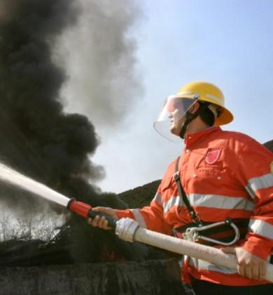 Всероссийское добровольное пожарное общество Киров