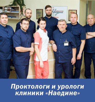 Наедине Киров