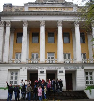 Кировский лесопромышленный колледж Киров