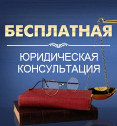 ЮК Содействие Киров