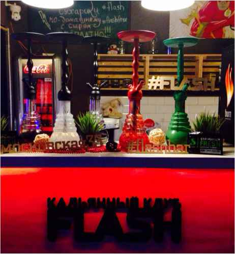 Flash Bar Киров
