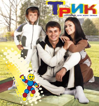 Трик Киров