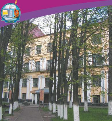 Орлово-Вятский сельскохозяйственный колледж Орлов