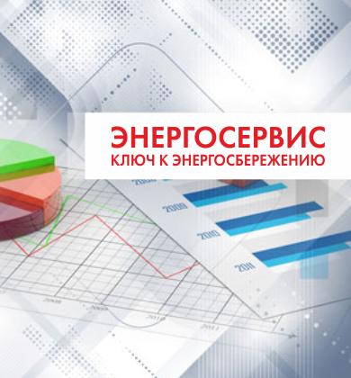 ТБН-Энергоcервис - Киров Киров