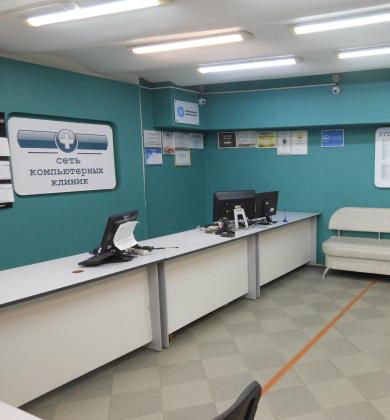 Компьютерная клиника № 431 Киров