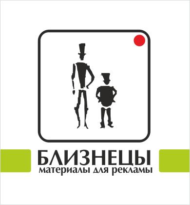 Близнецы Киров