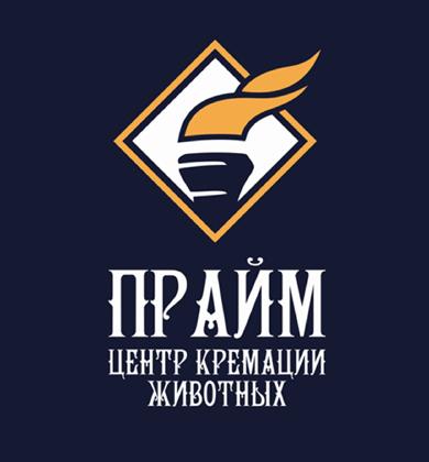 Прайм Киров