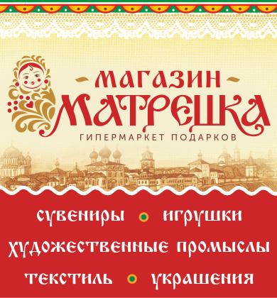 Матрешка Киров