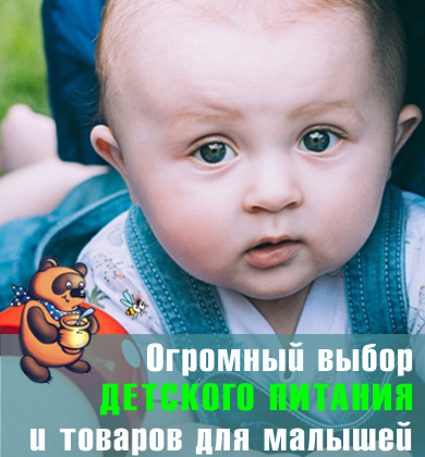 Алена Киров