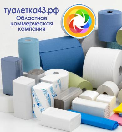 Областная коммерческая компания Киров