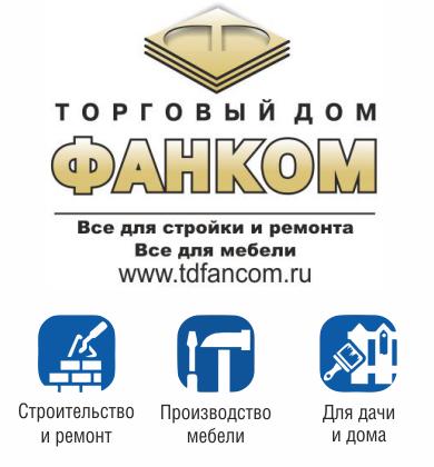 """Торговый Дом """"Фанком"""" Киров"""