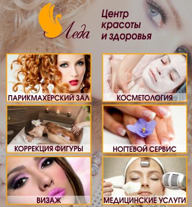 Леда Киров