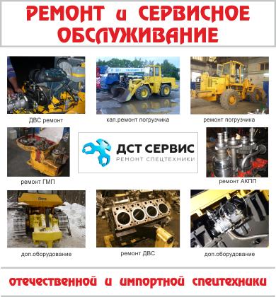 ДСТ СЕРВИС Киров