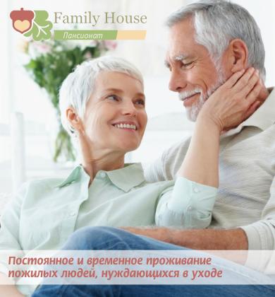 Family House Киров