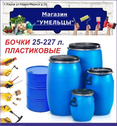 Умельцы Киров