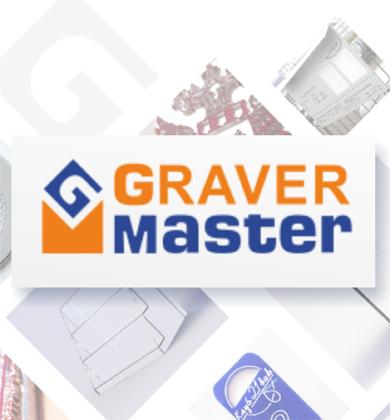 Graver master Киров