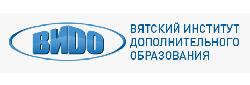 Институты повышения квалификации
