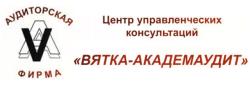 Вятка-Академаудит