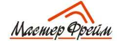 Изготовление, продажа, монтаж и установка окон