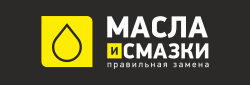 Масла и смазки