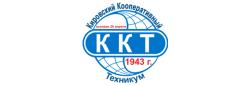 Кировский кооперативный техникум